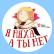 Аватар пользователя xikari