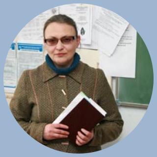 Бобровничая Марина Анатольевна