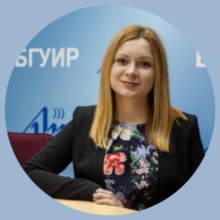 Ковшик Виктория Анатольевна