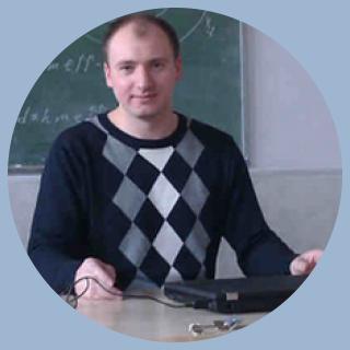 Неборский Сергей Николаевич
