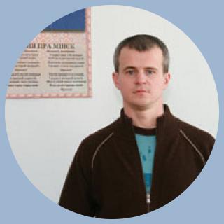 Прудник Александр Михайлович