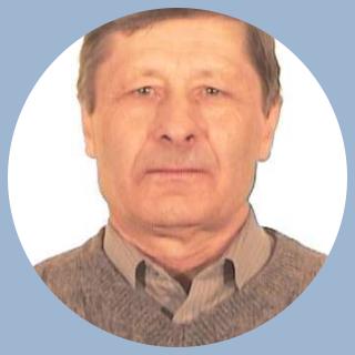 Савчук Владимир Петрович