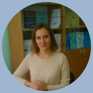 Сиротко Наталья Олеговна