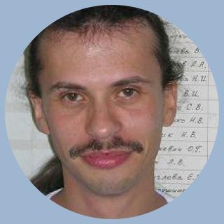 Тимохович Олег Владимирович