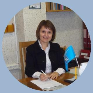 Воробей Людмила Александровна